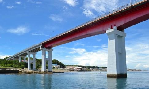 城ヶ島大橋