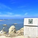 石原裕次郎記念碑