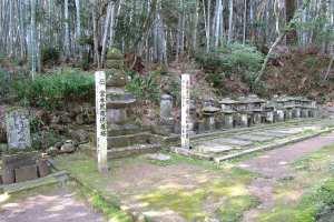 立田自然公園・宮本武蔵供養塔