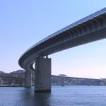 牛深ハイヤ大橋