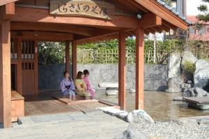 玉名温泉しらさぎの足湯
