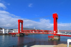 瀬戸歩道橋