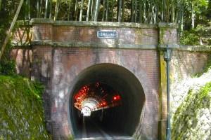 北吸隧道(北吸トンネル)