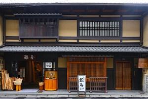 酢屋・坂本龍馬寓居跡