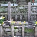 坂本龍馬の墓