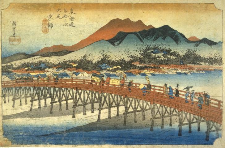 東海道五拾三次 三条大橋