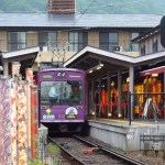 嵐山駅(はんなり・ほっこりスクエア)