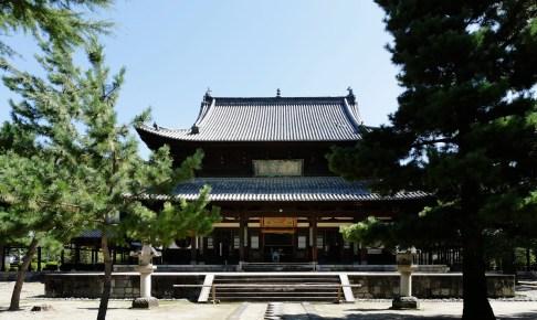 黄檗山萬福寺・大雄寶殿