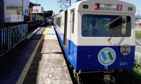 四日市あすなろう鉄道八王子線・西日野駅