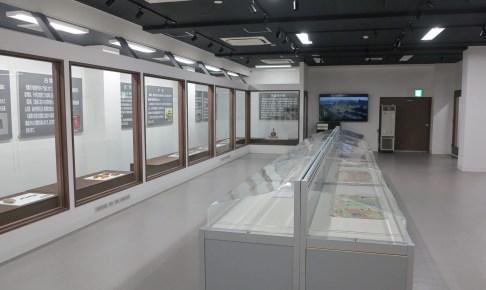 白石城歴史探訪ミュージアム
