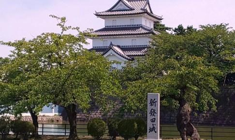 新発田城三階櫓