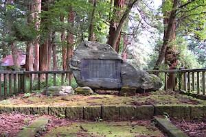 小林虎三郎の碑