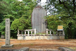 河井継之助の碑