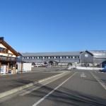道の駅南魚沼「雪あかり」