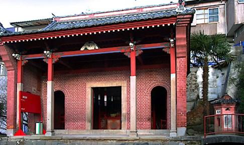 旧唐人屋敷・観音堂
