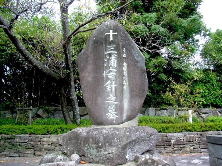 三浦按針の墓