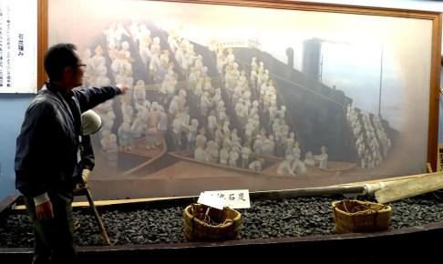 口之津歴史民俗資料館・海の資料館