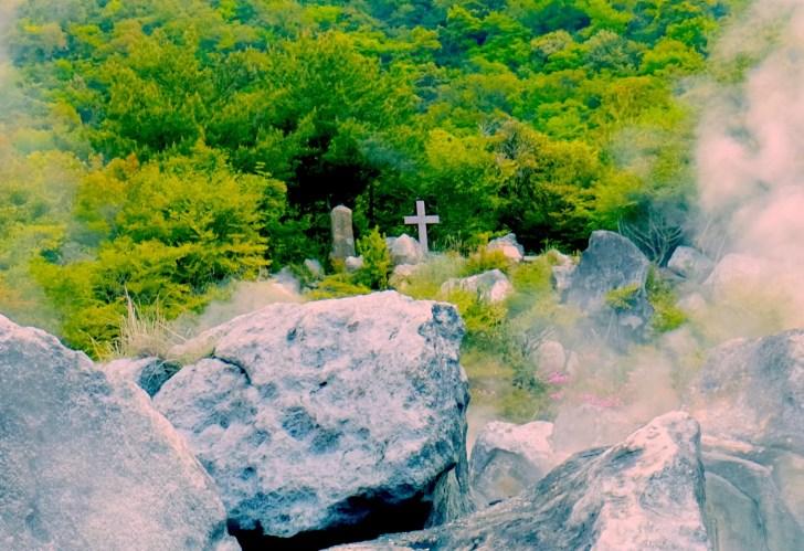 雲仙地獄・キリシタン殉教碑