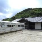 青方港ターミナル