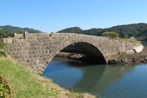西川内橋(太鼓橋)