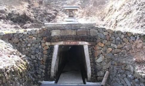 吹屋銅山笹畝坑道