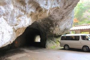 羽山第二隧道
