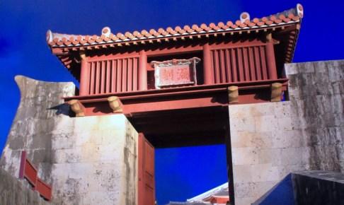 首里城・漏刻門