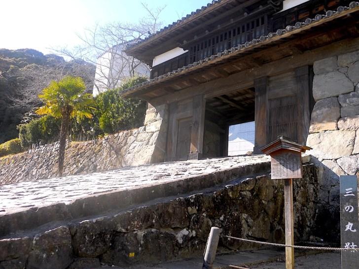 佐伯城三の丸櫓門