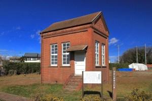日本煉瓦製造会社旧変電室