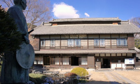 渋沢栄一生家「中の家」