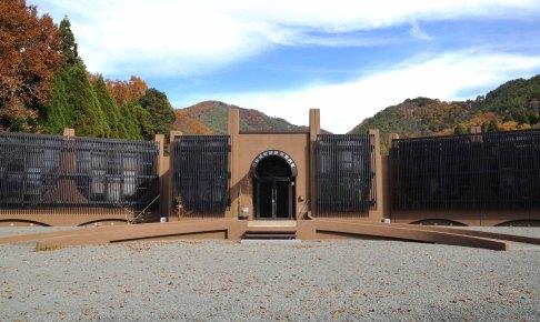 小谷城戦国歴史資料館