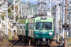 京阪電気鉄道・石山坂本線