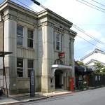 醒井宿資料館・旧醒井郵便局