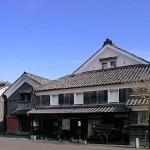 杉光陶器店