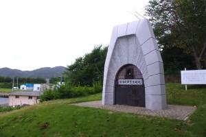 武寧王記念碑(伝・武寧王生誕の地)