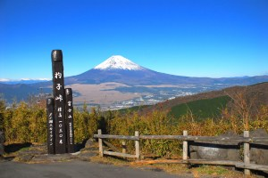 芦ノ湖スカイライン・杓子峠