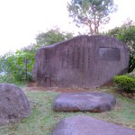 『みかんの花咲く丘』歌碑