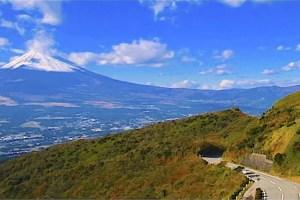 箱根スカイライン・富士見ヶ丘公園