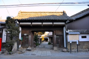 岡田記念館