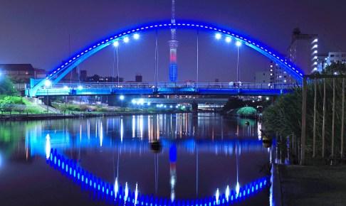 旧中川・ふれあい橋