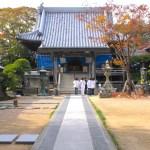 法輪寺(四国八十八ヶ所霊場第9番札所)