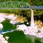 土讃線第二吉野川橋梁
