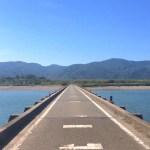 脇町潜水橋