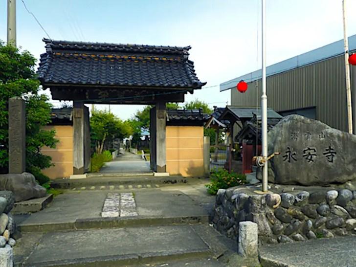 永安寺・御旅屋門