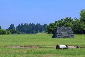 串田新遺跡