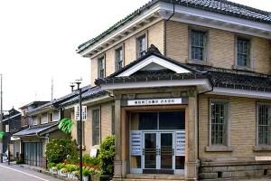 高岡商工会議所伏木支所(旧伏木銀行)