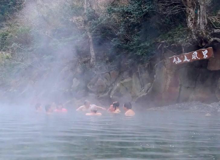 川湯温泉仙人風呂