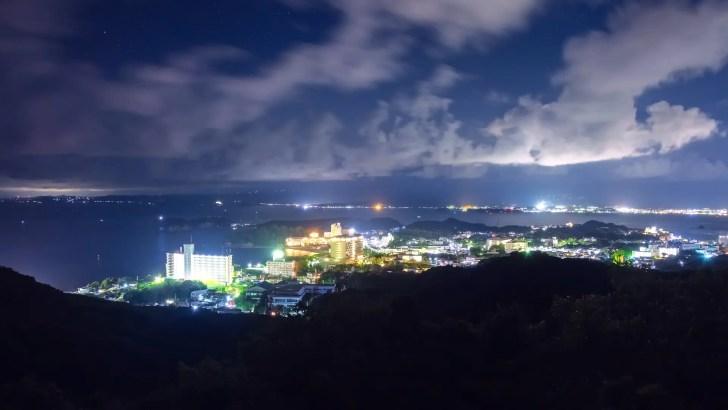 平草原展望台