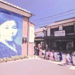 仙崎みすゞ通り