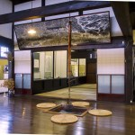 芭蕉・清風歴史資料館